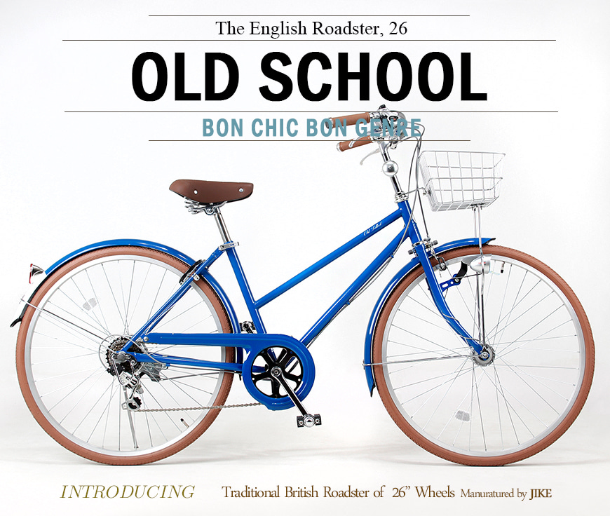 올드스쿨  OLD SCHOOL English RoadsterBlue