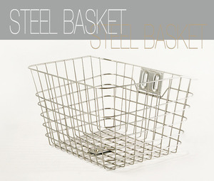 Steel Square BasketSilvermaruish