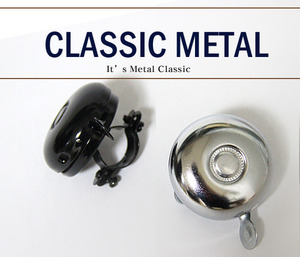 Metal Classic BellBlack/Silver Classic Bicycle Bell