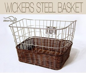 Wickers Steel Basket  Rattan Silver(라탄실버)  Classic Bicycle Basket